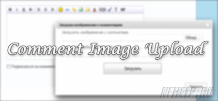 Comment Image Upload