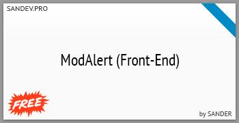 ModAlert (Front-End) - замена стандартным alert сообщениям
