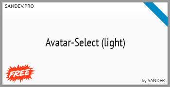 Avatar-Select (light) by Sander