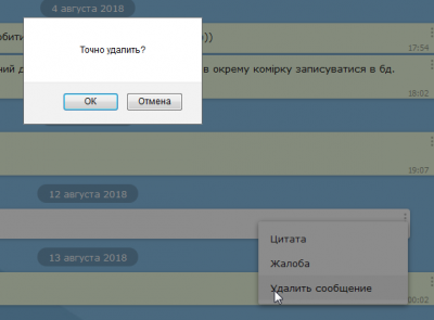 DialogPM v.1.0 by Sander
