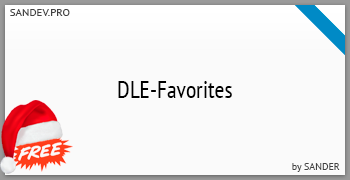 DLE-Favorites v.1.0.1 by Sander