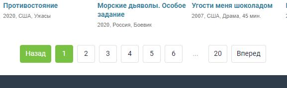 1608931558_screenshot_7.png