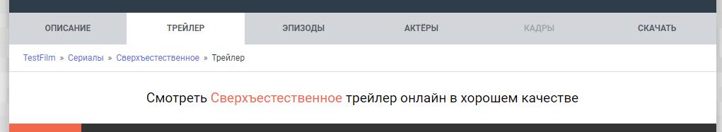 1612534604_screenshot_5.png