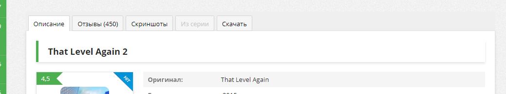 1612534613_screenshot_4.2.png