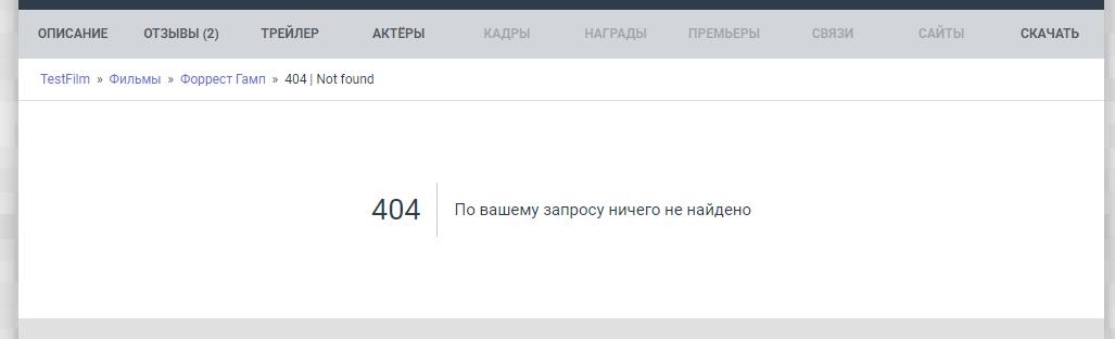 1612534618_screenshot_6.png